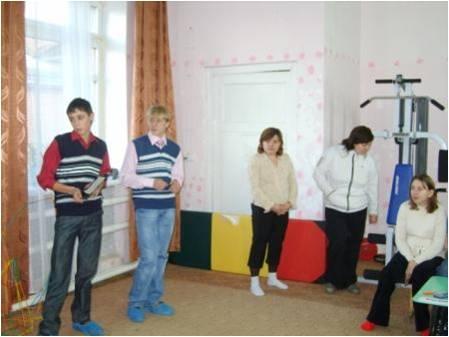 игры на знакомства для детей инвалидов